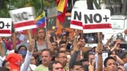 Протести у Венесуелі: супротивники режиму Мадуро заполонили вулиці столиці – відео