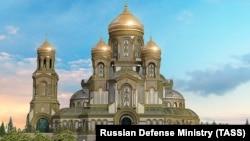 Главный храм Минобороны