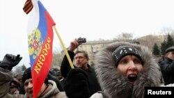 Демонстрація під стінами Донецької ОДА, 3 лютого 2014 року