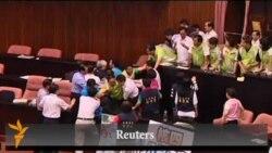 Тайвань парламентіндегі төбелес