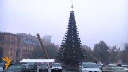 Դեկտեմբերի 20-ին Երեւանում կվառվեն տոնական լույսերը
