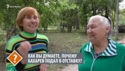 Мнение симферопольцев: почему Геннадий Бахарев подал в отставку (видео)