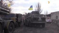Украінскія вайскоўцы адводзяць «Ураганы»