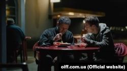 Кадр із фільму фільму «Додому»