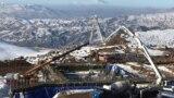 A kép illusztráció. A Lydian International vállalat kezd aranybányát építeni Örményországban 2017. december 9-én