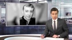 В Донецке пропал внештатный автор Радио Свобода