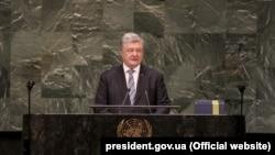 Президент Украины Пётр Порошенко на заседании Генеральной Ассамблеи ООН. Нью-Йорк, 20 февраля 2019 года.