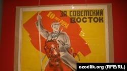 Москвада сиëсий плакат кўргазмаси