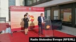 Претседателот на Државната изборна комисија(ДИК), Оливер Деркоски на прес-конференција за предвремените парламентарни избори 2020.