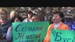Акция в поддержку Жовтиса