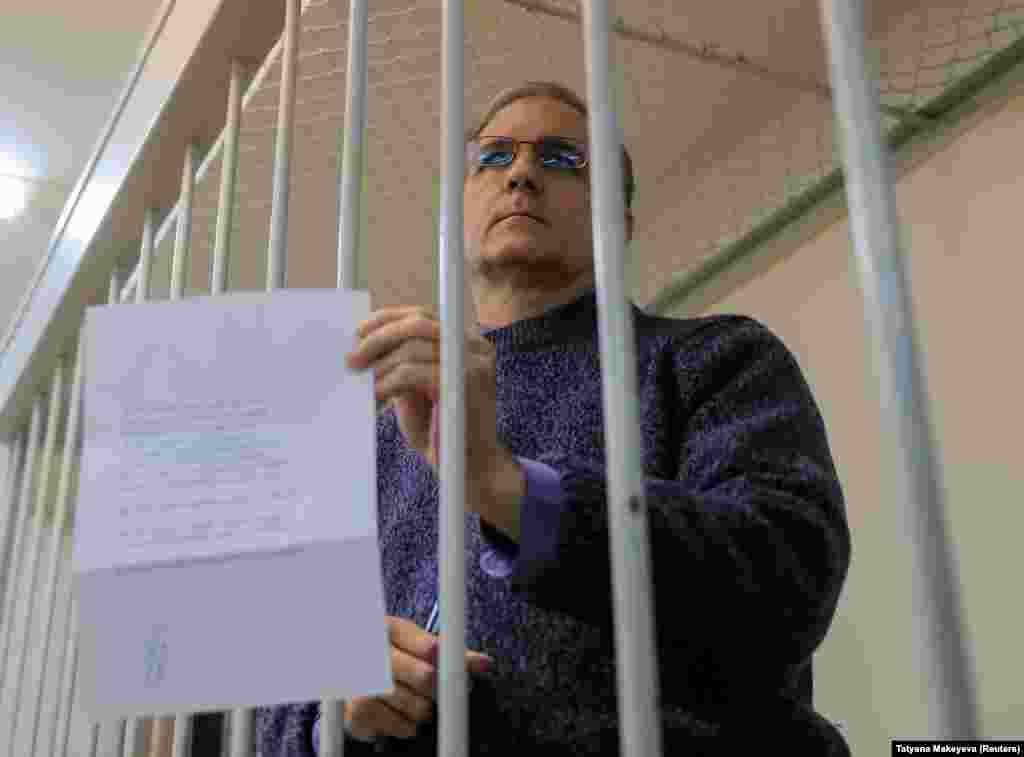 РУСИЈА - Судот во Москва го продолжи притворот на поранешниот американски маринец Пол Вилан за уште три месеци. Тој останува во притвор до 29 март, по обвинение за шпионажа.