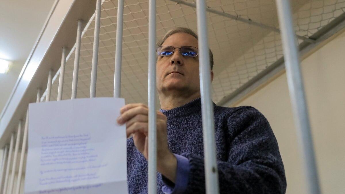 Дипломаты не смогли посетить в «Лефортово» американца Пола Вилана
