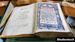Острожская Библия (1581) - первое полное издание Библии на церковнославянском языке. Издание опубликовано первопечатником Иваном Федоровым