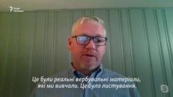 Кларк про вербувальні матеріали «Азову»