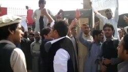 د باچا خان پوهنتون زده کوونکو احتجاج