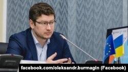 Олександр Бурмагін