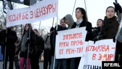 Russia -- Demonstration to demand media freedom, Moscow, 21Mar2008