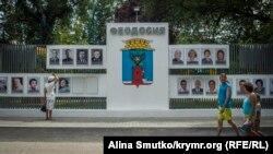 День города в Феодосии: танцы, песни, Айвазовский (фотогалерея)