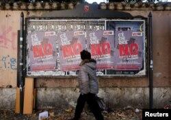 """Референдумда """"жоқ"""" деп дауыс беруге шақырған стенд. Рим, 30 қараша 2016 жыл."""