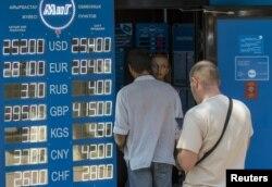 Очередь у обменного пункта валют с новыми курсами валют. 20 августа 2015 года.
