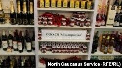 Абхазские продукты
