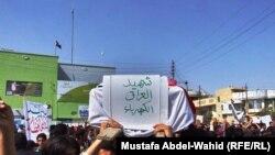 مشهد من مظاهرة يوم 25 شباط
