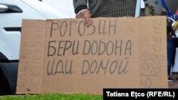 Protest anti-Rogozin la Chișinău, 28 iulie 2017