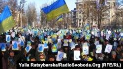 Дніпропетровці на акції 2 лютого