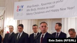 Sa božićnog domjenka Srpskog narodnog vijeća