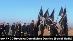 Ustaški simboli na maršu hrvatskih desničara u Vukovaru, fotoarhiv