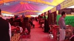 Kabulda türkmen el işleriniň sergisi geçdi