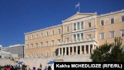 Илустрација-зградата на грчкиот парламент во Атина