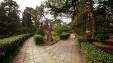 Форосский парк, архивное фото