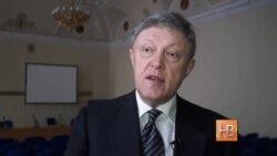 """""""Это крупное, знаковое преступление властей"""", - Явлинский об убийстве Немцова"""