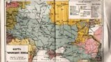 «Карта українських земель». Видавництво «Нова українська школа», Львів, 1928 рік