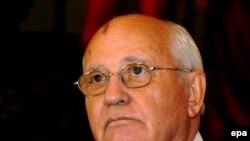 Михаил Горбачев попросил немецких врачей не разглашать детали операции
