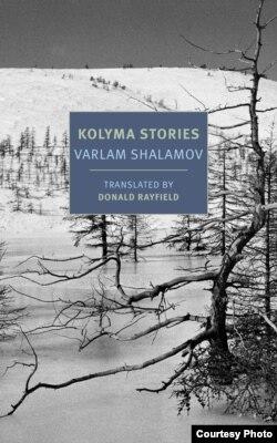 Обложка «Колымских рассказов» в переводе Дональда Рэйфилда. New York Review Books Classics, 2018
