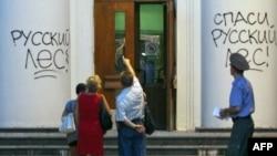 Стены здания администрации Химок после налета неизвестных погромщиков