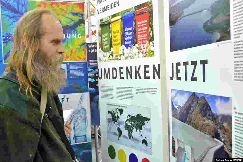 Не все на выставке нашли то, что искали. Например, мужчина, представившийся Радогором, надеялся узнать на выставке о новых экологических технологиях, которые можно было бы применить на практике, например, на приусадебном участке.