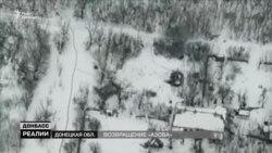 Навіщо «Азов» повернули на Донбас?