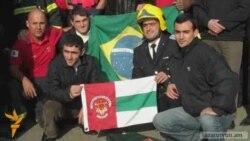 Բրազիլացիները սովորեցնում են հայ փրկարարներին