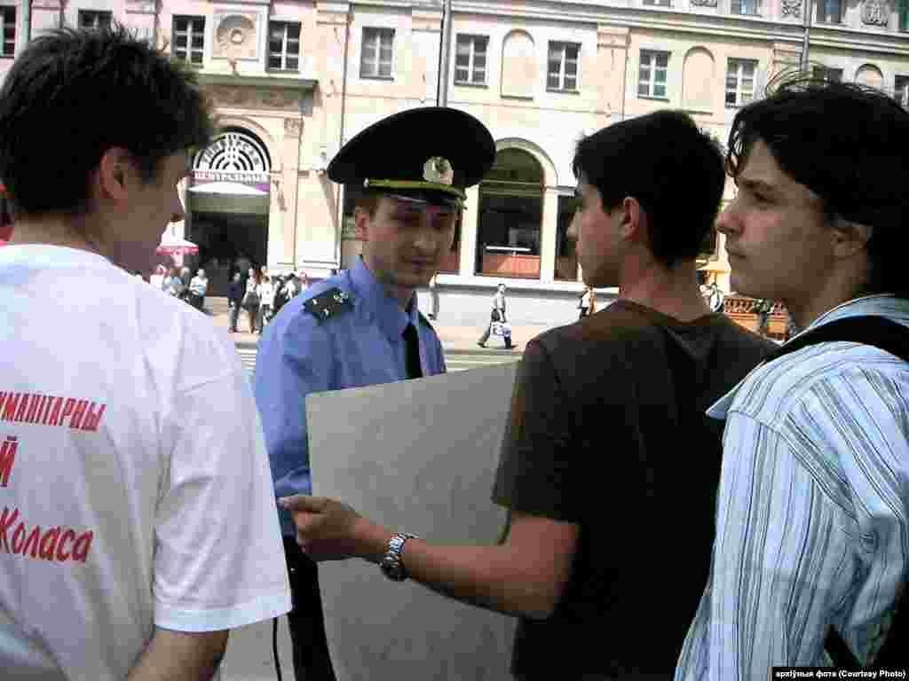 Акцыя ў абарону ліцэя, 2003.
