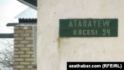 Mäne obasyndaky Atabaýew köçesi.