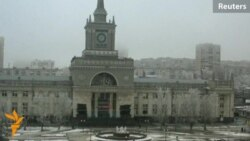 Surveillance Video Of Bomb Blast At Volgograd Train Station