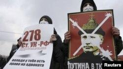 Акція протесту проти режиму Володимира Путіна. Ростов-на-Дону, березень 2012 року