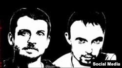 Андрій Медведько і Денис Поліщук, портрети на плакаті на їхній захист