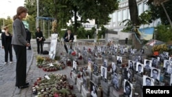 """United States Ambassador to the United Nations Samantha Power visits a memorial in Kyiv to the so-called """"Heavenly Hundred,"""" who were killed during unrest in 2014 that eventually led to the ouster of former Ukrainian President Viktor Yanukovych."""