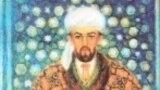 Tatarstan -- Saif Sarai (1321-1396) Tatar writer of the Golden Horde era