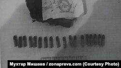 Патроны, якобы изъятые Кяовым во время обыска