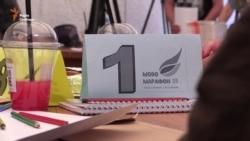 Переходь на українську. Перша зустріч учасників «Мовомарафону-25» (відео)